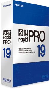 図脳RAPIDPRO19