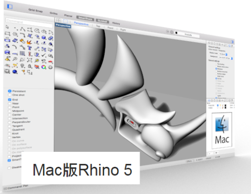 Rhinoceros 5 for Mac
