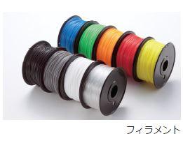 9色の造形素材を用意