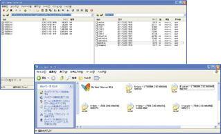 FTPサーバ/ファイル共有機能